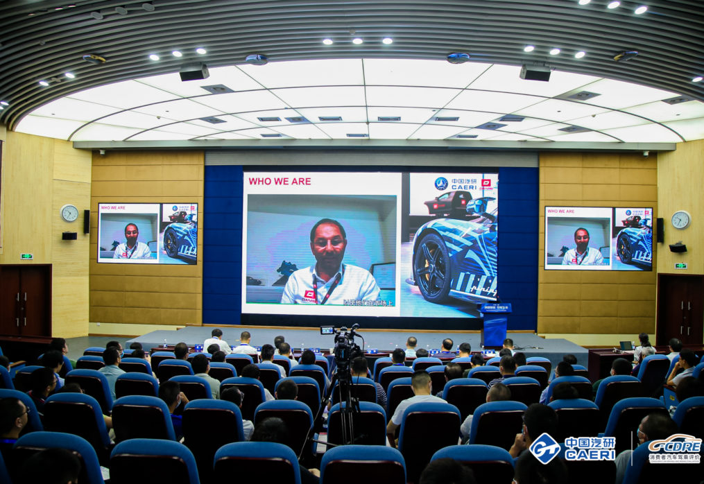 China-Consumer Automotive Driving & Riding Index Conference